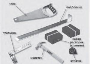 Инструменты для укладки паркета елочкой