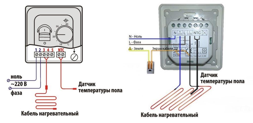 Схема подключение теплого пола к электричеству