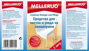 Для частой уборки хорошо подходит средство MELLERUD